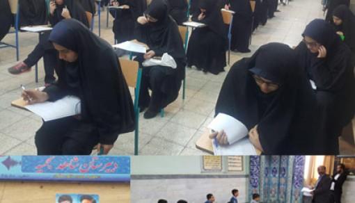 بیش از ۳ هزار دانشآموز قمی در مسابقه درسهایی از قرآن کریم شرکت کردند