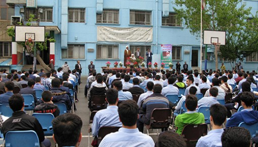 مرحله نهایی مسابقه «درسهاییاز قرآن» برگزار شد