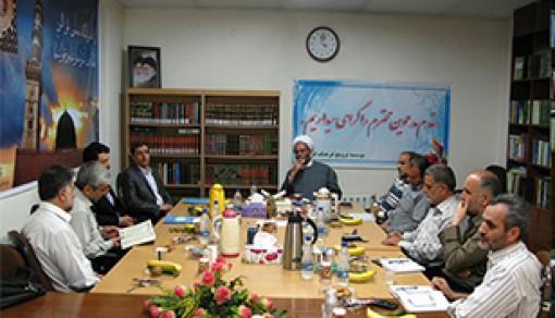 بیست و نهمین جلسه شورای مشورتی و کارشناسی موسسه با حضور اعضا در هفدهم اریبهشت 96 در تشکیل شد